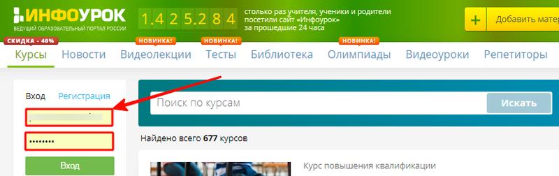 Infourok ru ответы на тесты монетка магазин официальный
